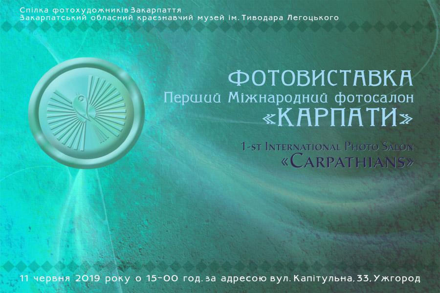 Carpathians-2019