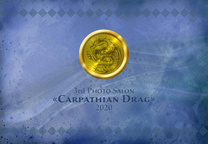 Drag2020-1
