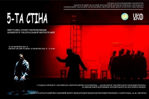 700-Theatre