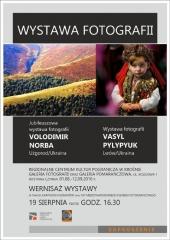 Norba-Pylypyuk-Plakat