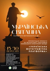 UPP_Uzhgorod