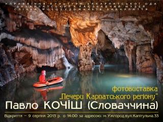 ukrajina-2012-209-of
