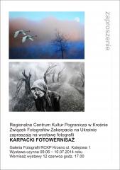 KARPACKI_FOTOWERNISAŻ