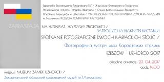 Uzhorod-Rzeszow