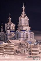 Serhii_Arakelov