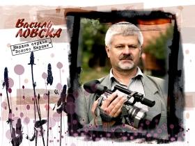 Ловска В.В.